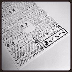 f:id:hanamiseyo:20170904165543j:plain