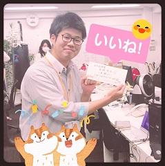 f:id:hanamiseyo:20170905172550j:plain