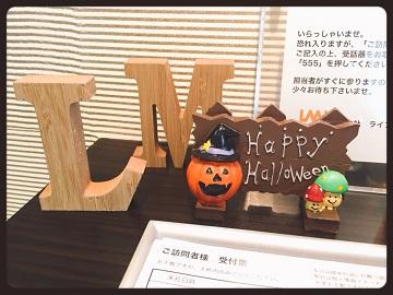 f:id:hanamiseyo:20171019101450j:plain