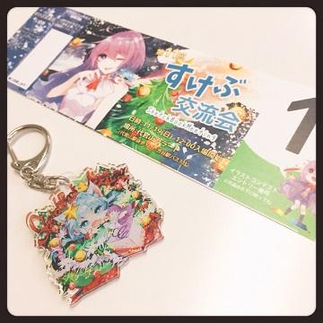 f:id:hanamiseyo:20171020094633j:plain