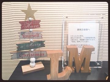 f:id:hanamiseyo:20171201133826j:plain