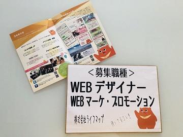 f:id:hanamiseyo:20180724171615j:plain