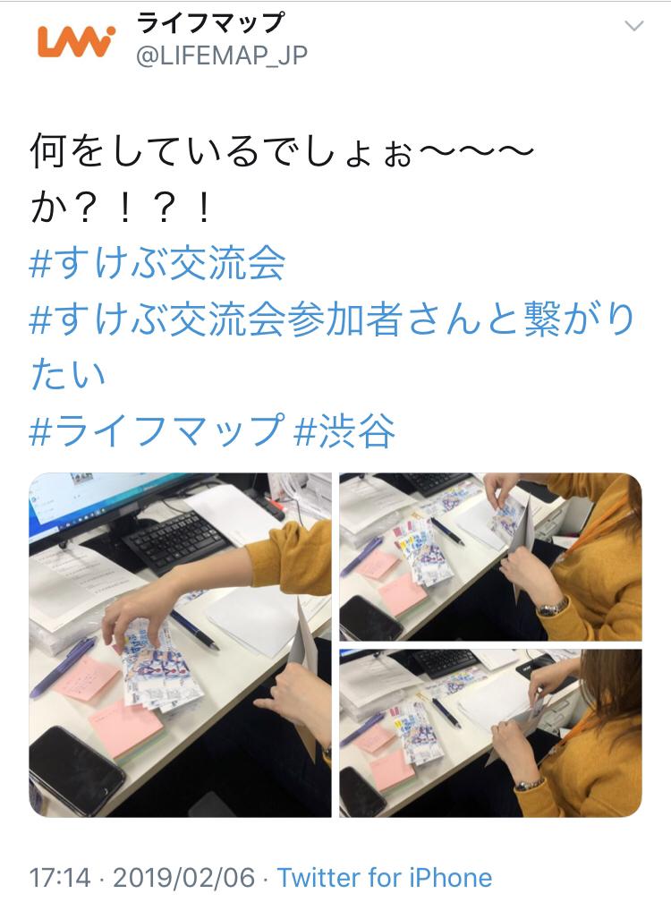 f:id:hanamiseyo:20190207153619p:plain
