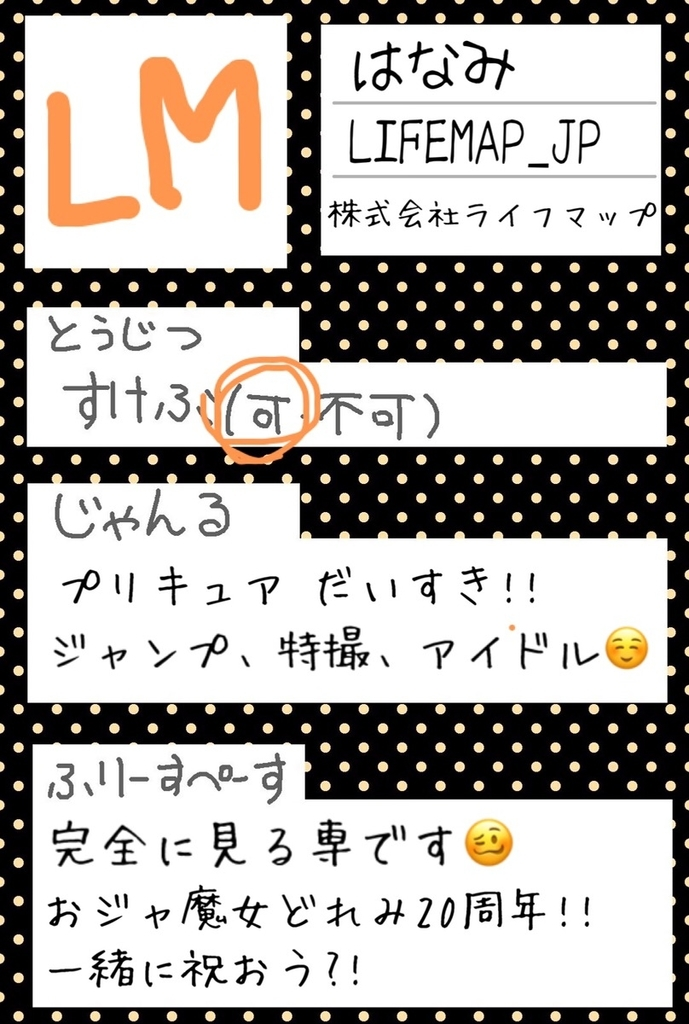 f:id:hanamiseyo:20190213170113j:plain