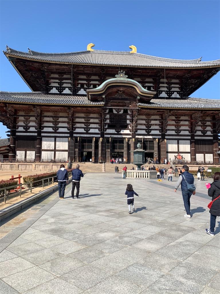 f:id:hanamizuki1007:20200226082542j:image
