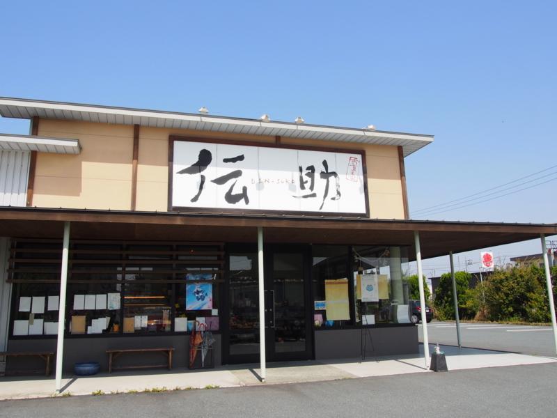 f:id:hanamizuki1966:20180410111809j:image:w400