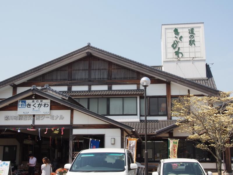 f:id:hanamizuki1966:20180410120051j:image:w400