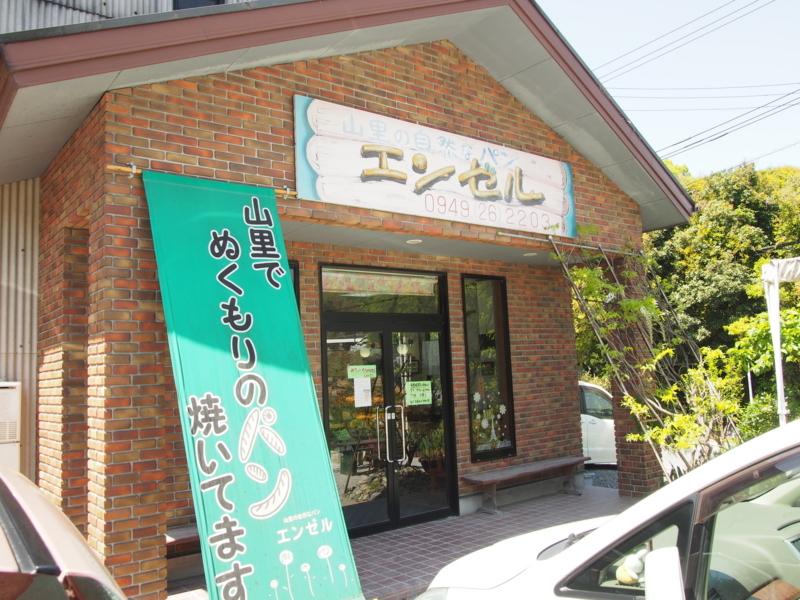 f:id:hanamizuki1966:20180421114344j:image:w350