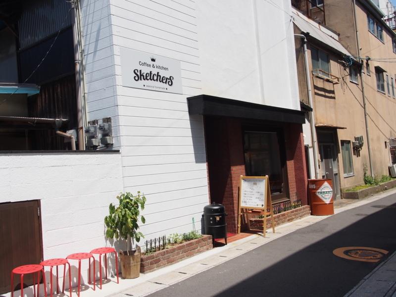 f:id:hanamizuki1966:20180421125749j:image:w350