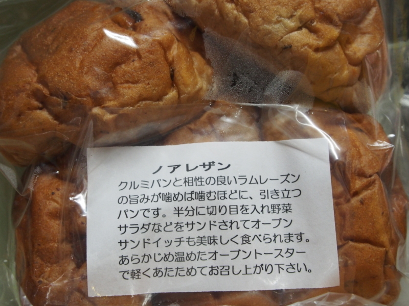 f:id:hanamizuki1966:20180421164048j:image:w350