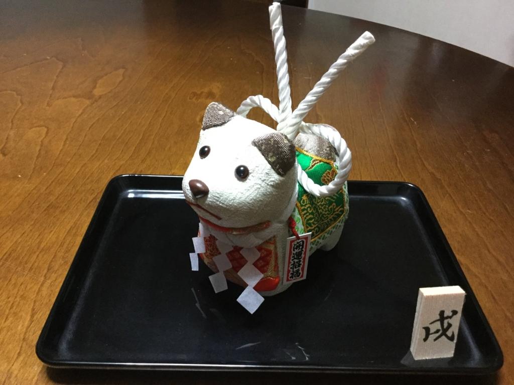 f:id:hanamizuki2711:20171005203745j:plain