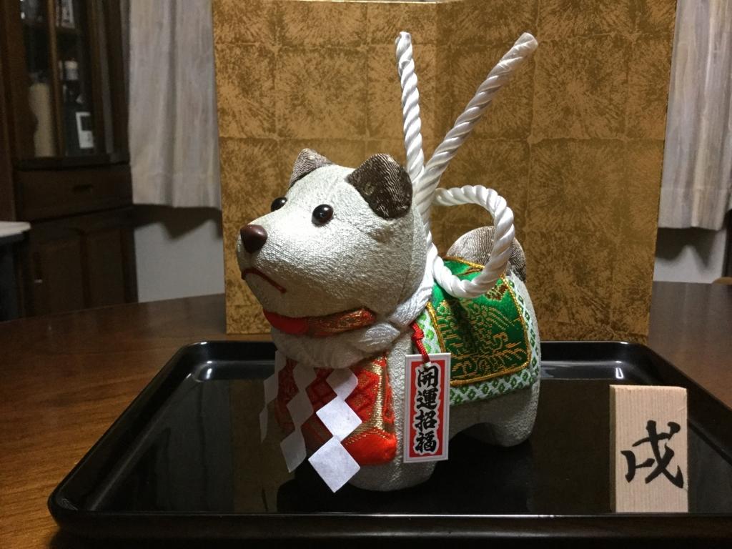 f:id:hanamizuki2711:20171005203812j:plain