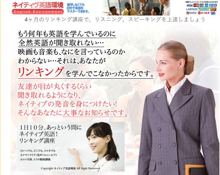 f:id:hanamizuki99999:20160930094253j:plain