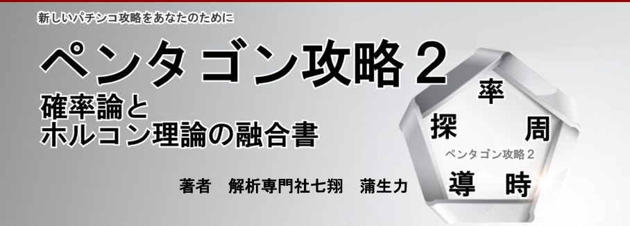 f:id:hanamizuki99999:20161002103156j:plain