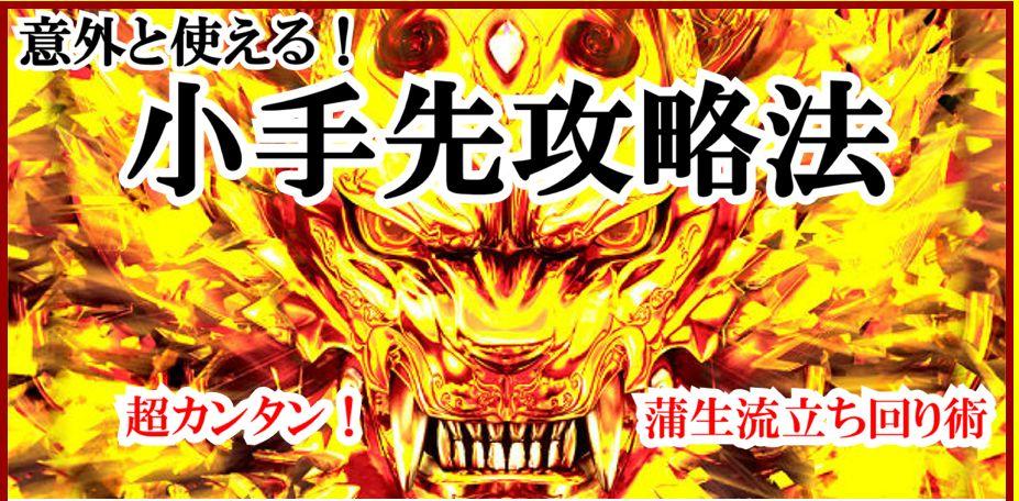 f:id:hanamizuki99999:20161002171621j:plain