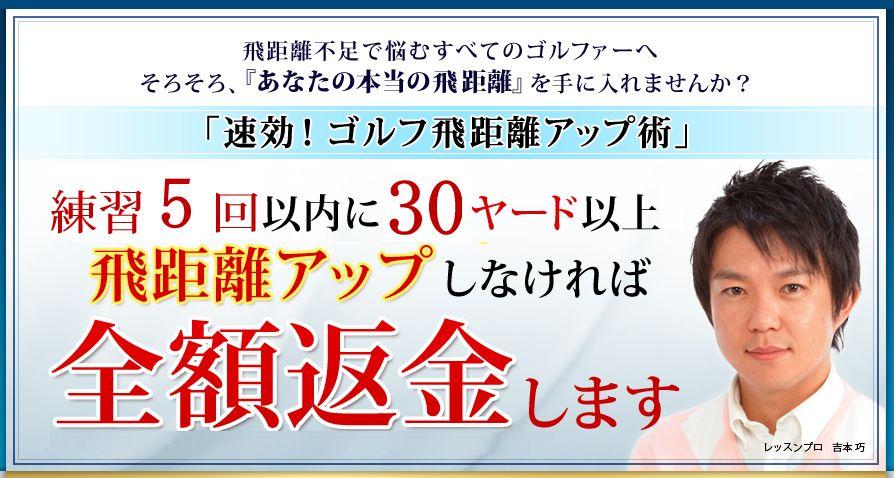 f:id:hanamizuki99999:20161002213927j:plain