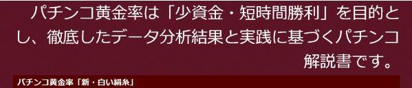 f:id:hanamizuki99999:20161003000309j:plain