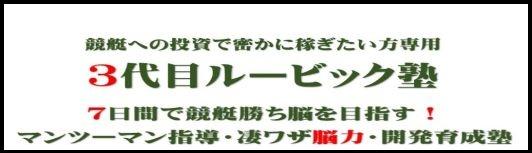 f:id:hanamizuki99999:20161003094449j:plain