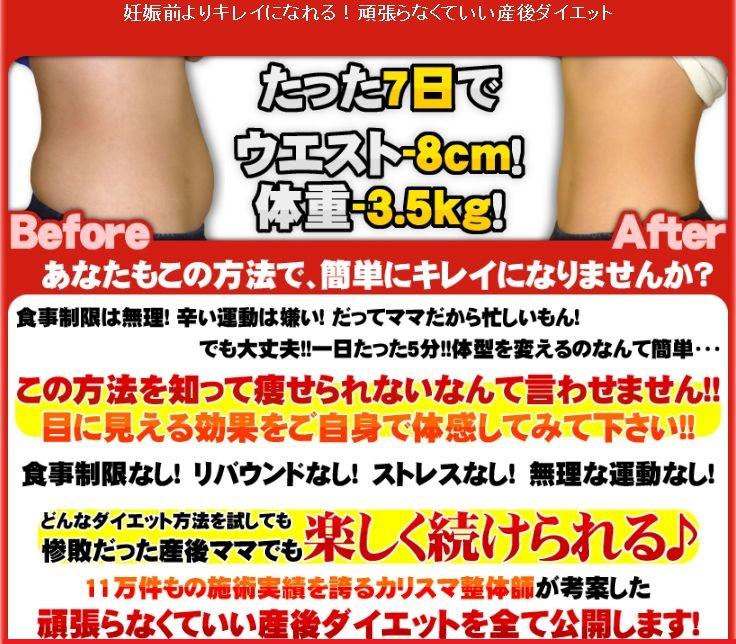 f:id:hanamizuki99999:20161003154609j:plain