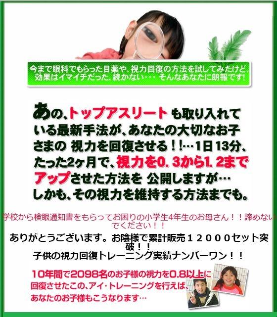 f:id:hanamizuki99999:20161003225247j:plain