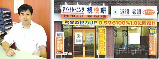 f:id:hanamizuki99999:20161003225528j:plain