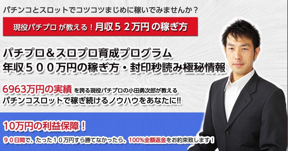 f:id:hanamizuki99999:20161004092210j:plain