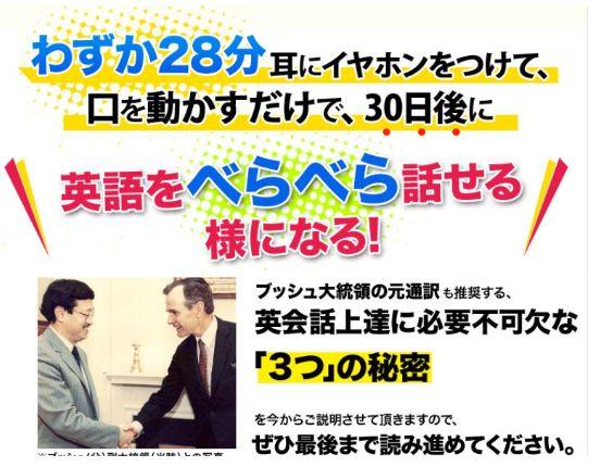 f:id:hanamizuki99999:20161004105746j:plain
