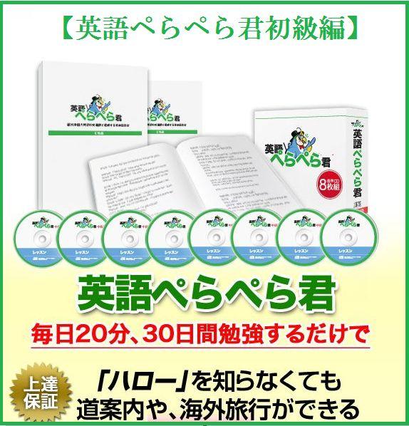f:id:hanamizuki99999:20161004110456j:plain