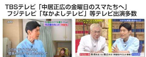 f:id:hanamizuki99999:20161004125048j:plain