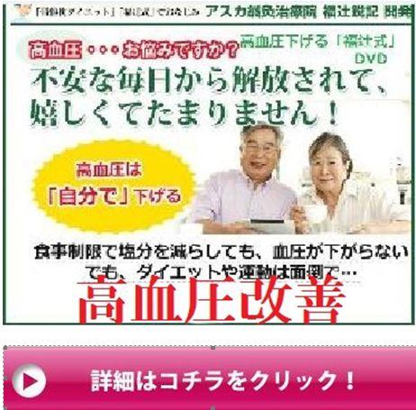 f:id:hanamizuki99999:20161004125530j:plain