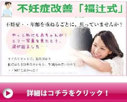 f:id:hanamizuki99999:20161004130254j:plain