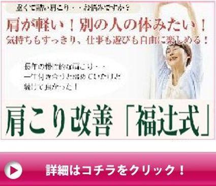 f:id:hanamizuki99999:20161004130322j:plain