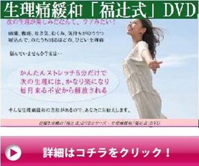 f:id:hanamizuki99999:20161004130600j:plain