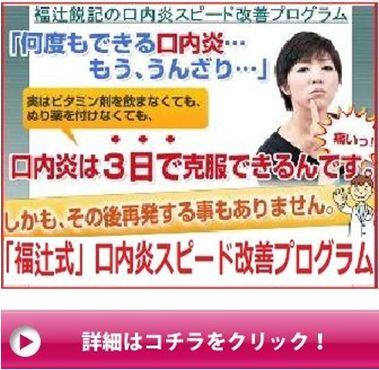 f:id:hanamizuki99999:20161004130918j:plain