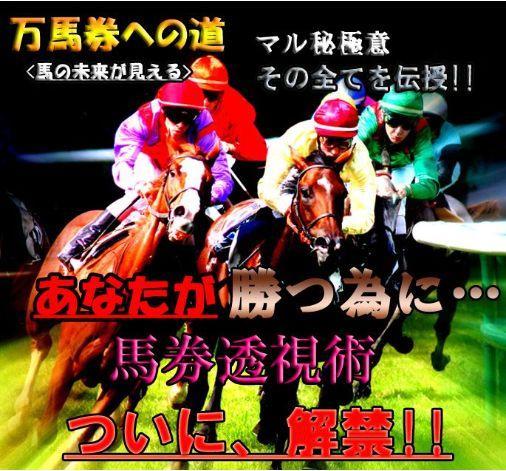 f:id:hanamizuki99999:20161004151614j:plain