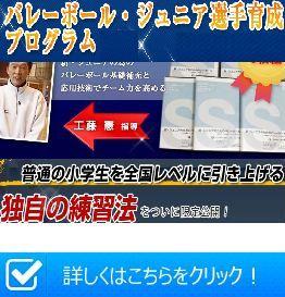 f:id:hanamizuki99999:20161004201143j:plain