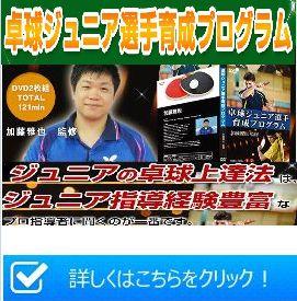 f:id:hanamizuki99999:20161004201158j:plain