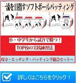 f:id:hanamizuki99999:20161004201355j:plain
