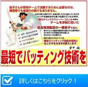 f:id:hanamizuki99999:20161004201609j:plain