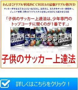 f:id:hanamizuki99999:20161004201846j:plain