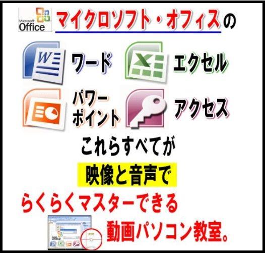 f:id:hanamizuki99999:20161004231957j:plain
