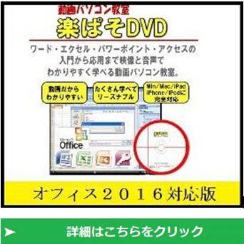f:id:hanamizuki99999:20161004232546j:plain