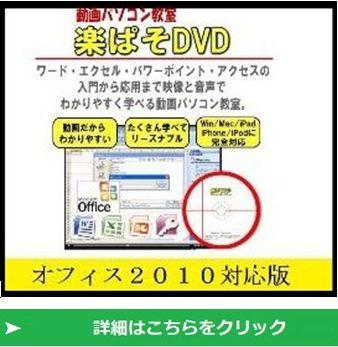 f:id:hanamizuki99999:20161004232746j:plain