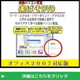 f:id:hanamizuki99999:20161004232807j:plain