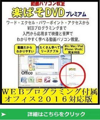 f:id:hanamizuki99999:20161004233123j:plain
