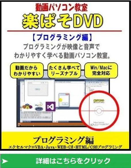 f:id:hanamizuki99999:20161004233805j:plain