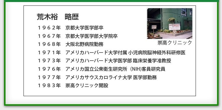 f:id:hanamizuki99999:20161005113317j:plain