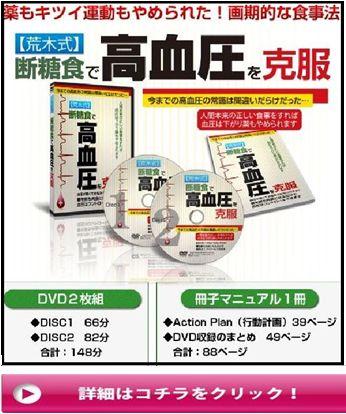 f:id:hanamizuki99999:20161005114321j:plain
