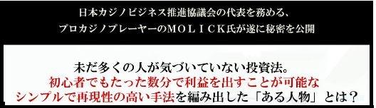 f:id:hanamizuki99999:20161005164951j:plain