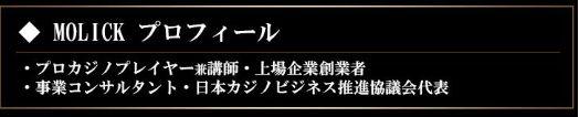 f:id:hanamizuki99999:20161005170346j:plain